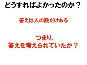 image07
